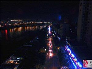航拍:秋晚之夜―苍溪县城【视频版】