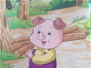 和宝宝一起讲故事――三只小猪