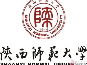 山东大学邹平学习中心