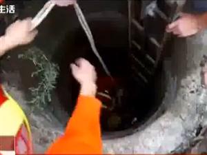 宁国市一建筑工地的工人落入深井,消防员下井救援