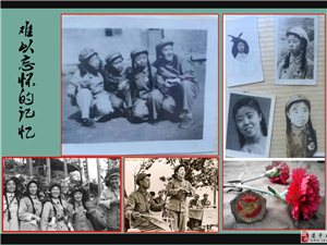 《难以忘怀的记忆》抗美援朝文艺兵的故事