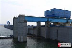 丹江口水库水位突破161米创历史新高