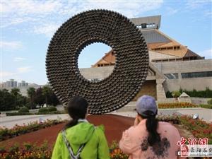 """郑州两千砂锅排成""""和氏璧""""引围观"""