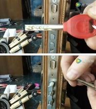 天啊,毛线开锁?口香糖开锁?你家的防盗门真的安全吗?
