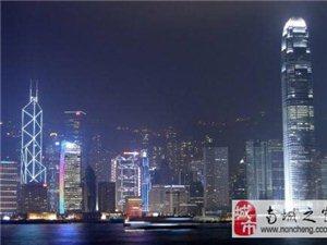 受香港旅游发展局邀请,江西黎明脚步组团港澳特价游
