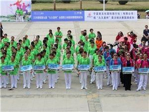 """第九届""""久久星杯""""全国柔力球邀请赛在宁夏银川圆满成功"""