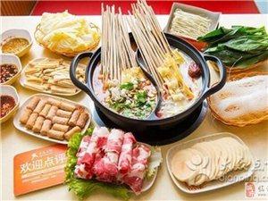 给大家推荐一家好吃不贵的临潼美味川西豆皮涮牛肚火锅