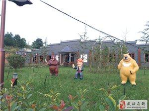 【武功头条】重磅好消息!武功苏坊现代农业园区10月1日正式隆重开园!