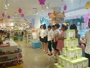 你的坚持决定了你的未来!广汉贝因美母婴生活馆和宝宝共同成长