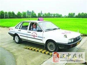 10月1日起实行的驾考新规,汉中交警为您权威解答!