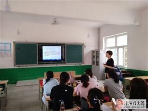 教师培训走到一线――渡口驿班主任专业素质提升培训会