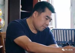 """【天下罗山人】第三期万德同:一介武生成京城""""净菜""""行业的领跑者"""