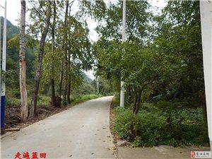 走遍蓝田、2017五羊本田、甘坪村2组5组穿越旅行。