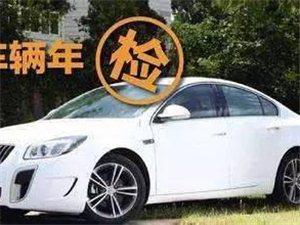 最新法规:新车可以直接在网上年检了,临潼人你知道吗?