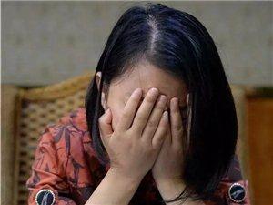 """女子婚恋网结识""""IT主任"""",七天投36万后对方失联..."""