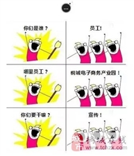 我们是谁?桐城人!