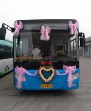 新郎官�_著公交接新娘 大家庭10��人都是公交人