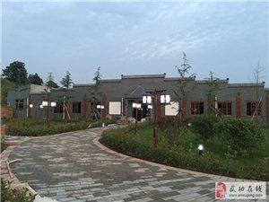 武功苏坊现代农业园区10月1日正式隆重开园!