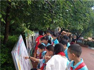 泸县义工9月19日环保活动进校园