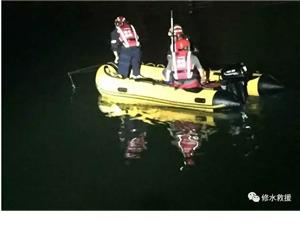 修水失踪男子今日找到,可惜已不幸身亡