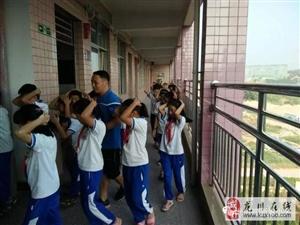 新城小学举行9.18防空疏散演练