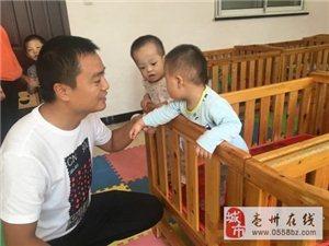 李涛:做孤残老幼的大管家