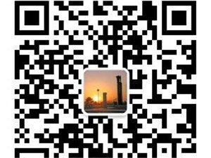 雄安新区:所在地――保定,城市宣传片