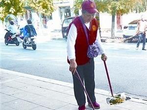 """驻马店老人乐当社区义务清洁工被尊称""""红马甲奶奶"""""""