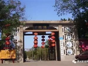 9月20日起,偶园即将正式开放,园内整体大变样(附实拍图)!