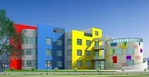 期待!到2020年 亳州要新建71所公办幼儿园