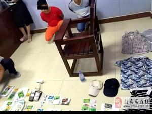 警方侦破特大网络诈骗案