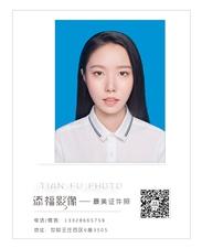 福州最美证件照、福州大学生最美证件照