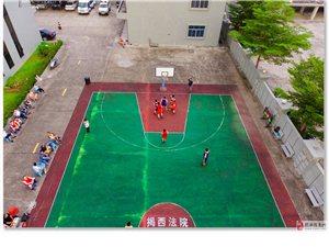 揭西县两院举行篮球友谊赛