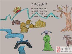 一边教孩子画画,一边学古诗,很棒的方法,快来试试吧!