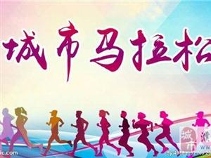 2017中国威尼斯人网址金秋健身跑活动启事