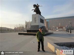 【文化】蒙古帝国元帅――木华黎