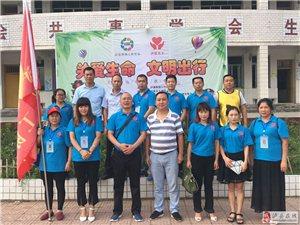 """泸县青龙学校""""关爱生命、文明出行""""活动"""
