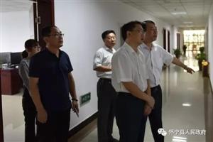 9月20日上午,县委书记郭家满到县国有资产经营公司调研。县委常委、常务副县长李木林一同调研。