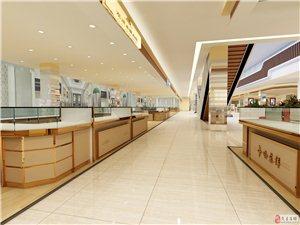 澳门金沙网址第一家时尚百货购物广场