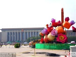 """天安门广场布置""""祝福祖国""""巨型花篮迎国庆和十九大胜利召开"""