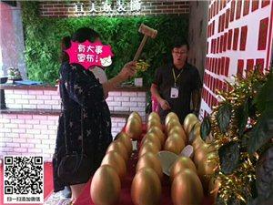 广汉宜美家装饰6周年庆|23号重头戏要来啦!进门红包墙随意抽抽抽!