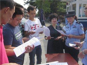 网络安全为人民,网络安全靠人民 广汉市公安局开展网络安全宣传周活动