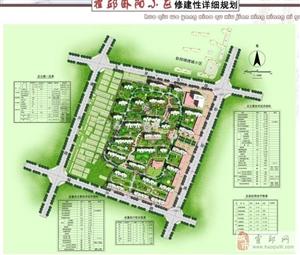 城关镇牌坊村棚户区改造工程规划图、效果图出来啦!!美死了