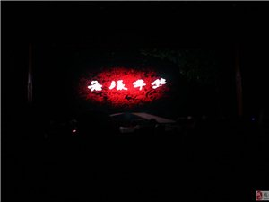 大型黄梅调音乐剧《花漾年华》今晚在澳门太阳城娱乐大礼堂成功首演