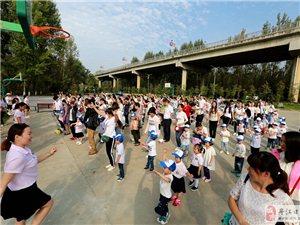 """丹江口市棒棒幼儿园第二届""""奔跑吧 宝贝""""亲子徒步活动"""