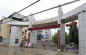 汉中城固一中15岁男生坠亡,哥哥当兵牺牲后母亲才生下他