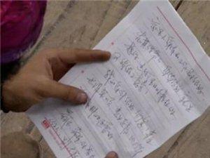 一个在外地的建平人写给母校恩师的教师节来信