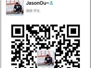 沅陵首届ML&ZM杯体能大赛重磅升级,快来报名啊!!!