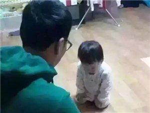 """�e抬�^,跪好了,爸爸��你,爸爸早上出差去�C�觯��F在又回�砹�"