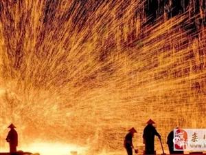 """栾川一景区邀请一群老男人""""玩火"""",原来这是中国非物质文化遗产濒临消失的"""